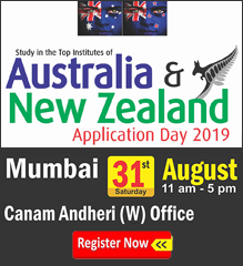 mumbai application day