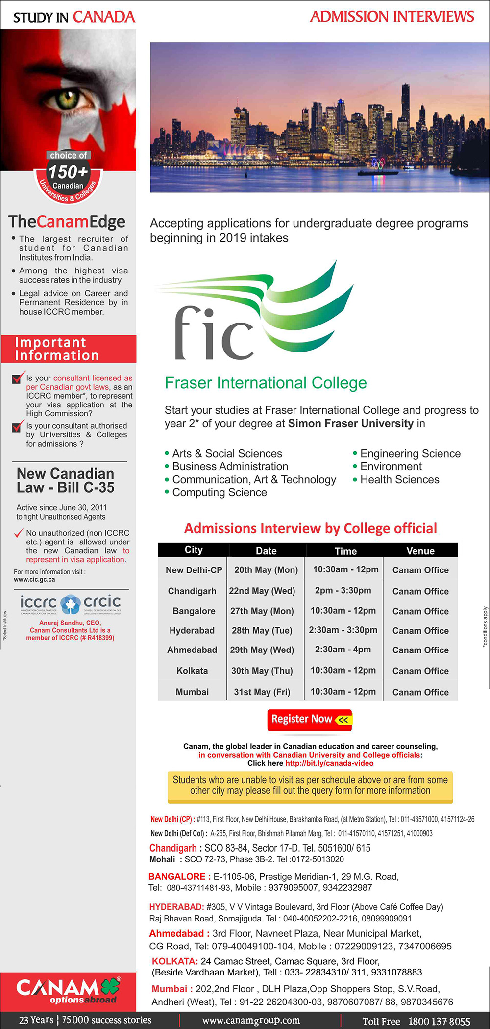 fraser-international-college