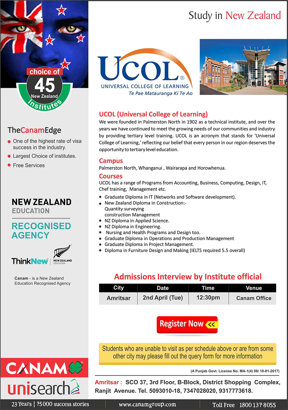 universal-college-of-learning