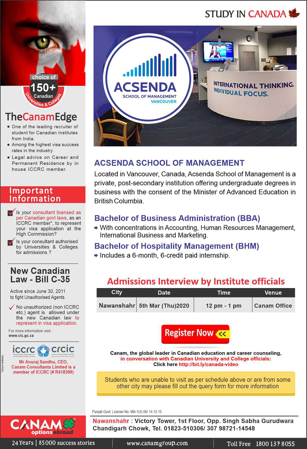 acsenda-school-of-management