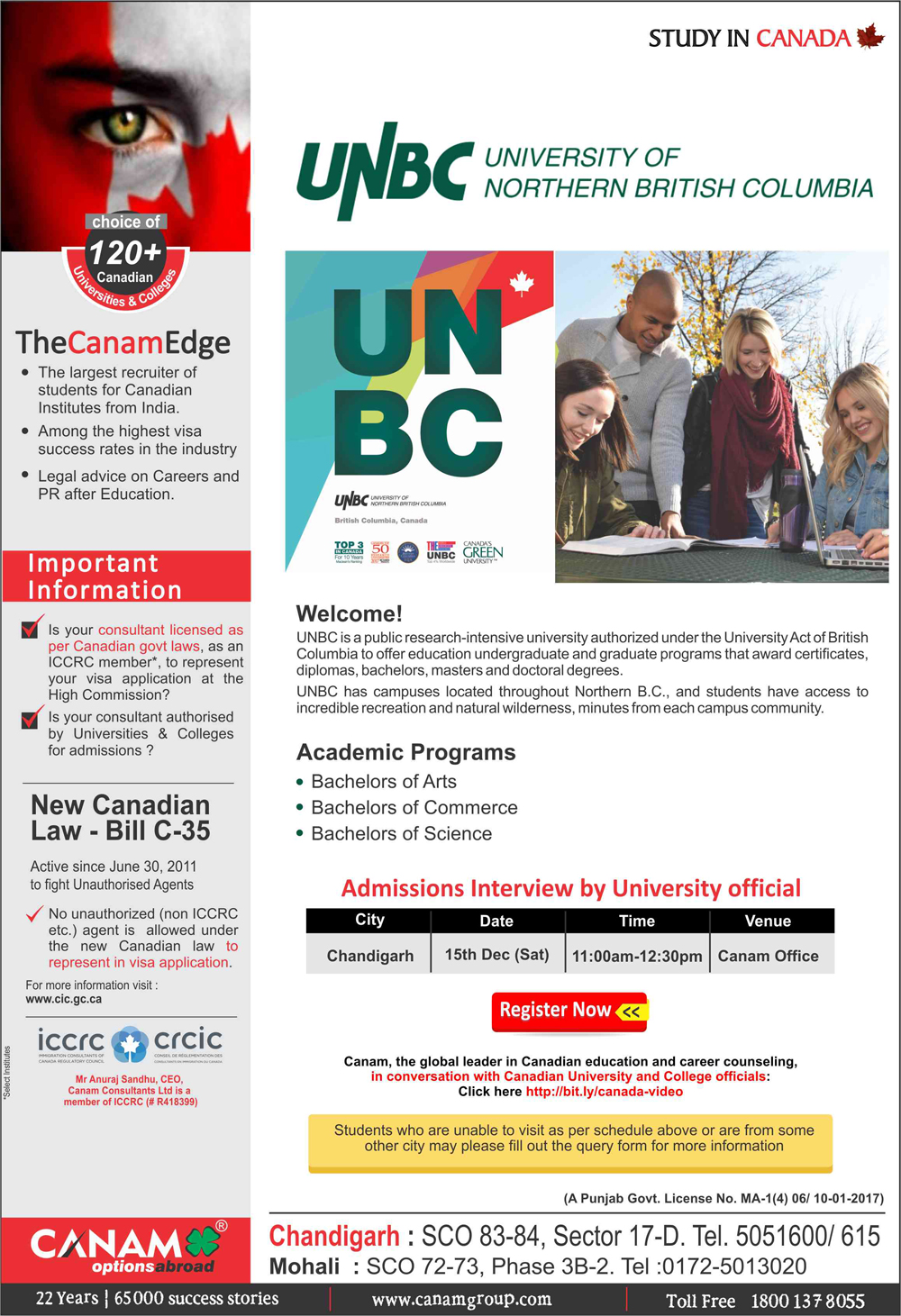 study-in-university-of-northern-british-columbia