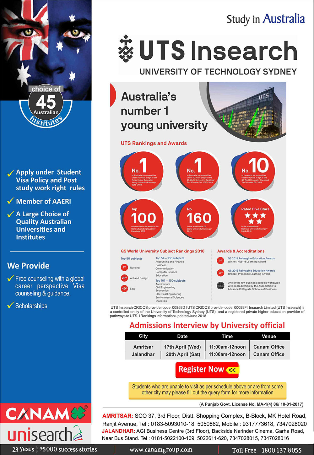 uts-insearch-limited