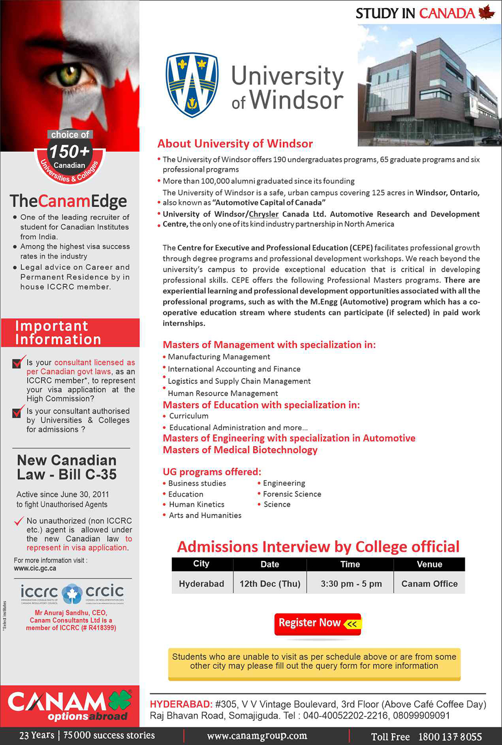 study-in-university-of-windsor